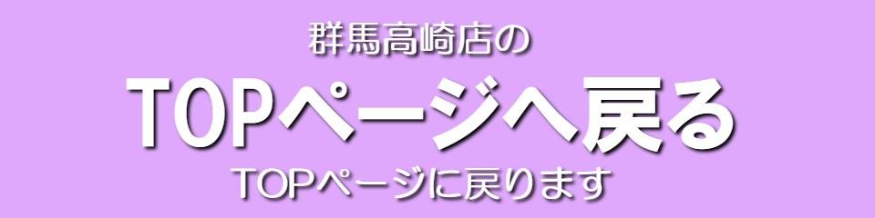 群馬高崎で当たると人気の「女子会もできる占い館BCAFE(ビーカフェ)群馬高崎店」のトップページに戻ります